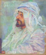 Golovin Alexander. Portrait of Yeghishe Tatevosyan in Bedouin Headdress. 1890s