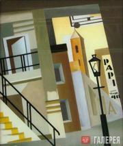 Suta Romans. City Motif. c. 1927-1928