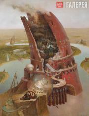 Горшунов Михаил. Вавилонская башня. 2013