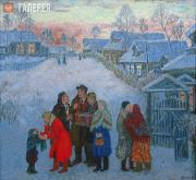 Telin Vladimir. Seeing off the Guests. 2004-2008