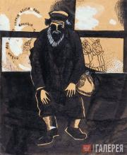 Chagall Marc. War. 1914