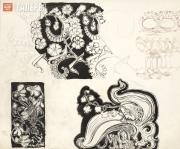 Якунчикова Мария. Растительные орнаменты. 1890-е
