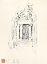 Якунчикова Мария. Театр в Малом Трианоне. 1898