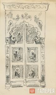 Якунчикова Мария. Царские врата. 1890-е