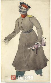Léon Bakst. Soldier with a Doll. 1903