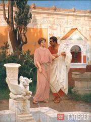 С.В.Бакалович.  Вопрос и ответ. 1900