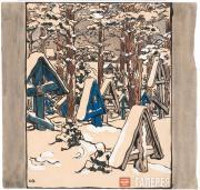 Якунчикова Мария. Кладбище зимой. 1898