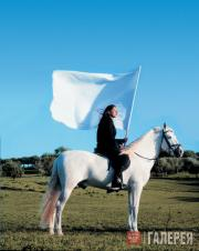 Marina ABRAMOVICH. Hero. 2000