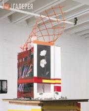 Genzken Isa. Fuck the Bauhaus # 2. 2000