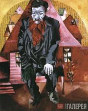 Шагал Марк. Еврей в красном. 1915