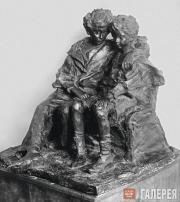 Трубецкой Паоло (Павел Петрович). Дети. 1900
