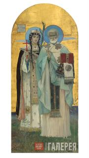 Nesterov Mikhail. Tsarina Alexandra and St. Nicolas the Miracle Worker. 1897