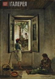 Щедрин Сильвестр Феодосиевич. Неаполитанская сцена. 1827