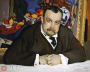 Serov Valentin. Portrait of Ivan Morozov. 1910