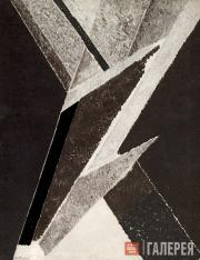 Drevin Alexander. Non-Objective Painting (Artistic Composition). 1921