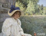 Serov Valentin. Summer. 1895