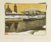Pavlov Ivan. Old Moscow. 1942