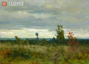Kudryavtsev Yevgeny. Siberian Steppe. 1945