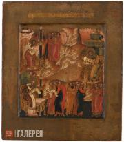 Savin Nikifor. Good Fruits of Teachings of Basil the Great, Gregory the Theologi