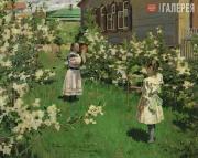Борисов-Мусатов Виктор. Майские цветы. 1894