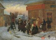 Leonid SOLOMATKIN. Morning at the Zolotoy Berezhok (Small Golden Coastline) Tave