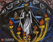 Н.С. Гончарова. Старец с семью звездами (Апокалипсис). 1910