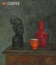 Falk Robert. Still-Life with African Sculpture. 1944