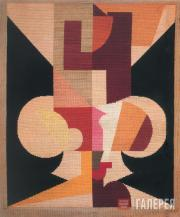 Hans ARP, Sophie TAUEBER. Pathetic Symmetry. 1916–1917