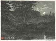 Shishkin Ivan. Small Bridge. 1873-1892