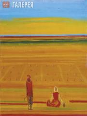Rozhdestvensky Konstantin. A Family in a Field. 1932