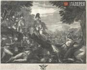 Sergei FEDOROV. The Battle of Borodino on August 26 1812. 1814