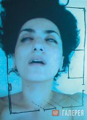 Амаль Кенав. Тебя убьют. 2006
