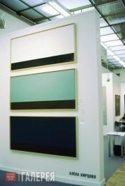 """Alyona KIRTSOVA. Triptych """"Landscapes"""". 2006"""