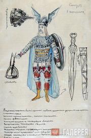 Konstantin Shilovsky. Henrik Ibsen. The Vikings at Helgeland. Study for Sigurd's