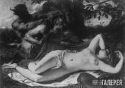 Этти Уильям. Cпящая нимфа и сатиры. 1828