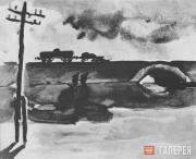 Tsigal Vladimir. Railway Embankment. 1943