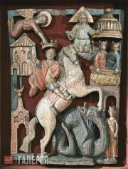Неизвестный художник. Чудо Георгия о змие. Конец XVII в. – начало XVIII в.
