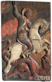 Неизвестный художник. Чудо Георгия о змие. Конец XVI – начало XVII в.