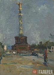 Molchanov Konstantin. Victory Column. Berlin. 1945
