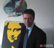 Пузенков Георгий. Фото из серии «Мона Лиза отправляется в космос с итальянским а