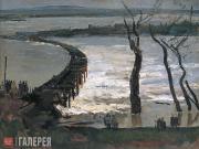 Герасимов Cергей. Плотина. 1929