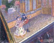 Спенсер ГОР. Инес и Тейки. 1910