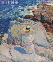 Hassam Childe. The South Ledges, Appledore. 1913