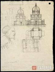 Проект храма. Мужской профиль