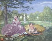 Somov Konstantin. Two Ladies in the Park. 1919