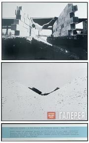 Деннис Оппенхейм. Параллельный стресс. 1970