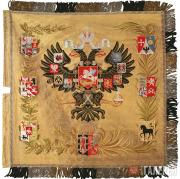 Russia's National Colours. 1896