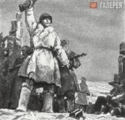 Shmarinov Dementy. Stalingrad is Ours! 1943