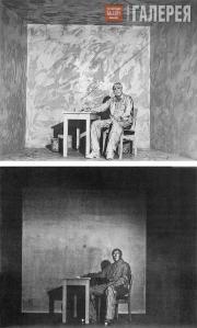 Юккер Гюнтер. Живописный сюжет из цикла «Черное и Белое Пространство». 1972–1975