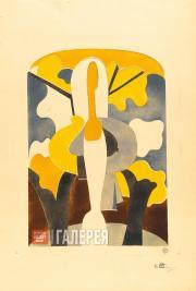 Н.С. Гончарова. Девушка на фоне осеннего пейзажа. Пошуар. Середина 1920-х